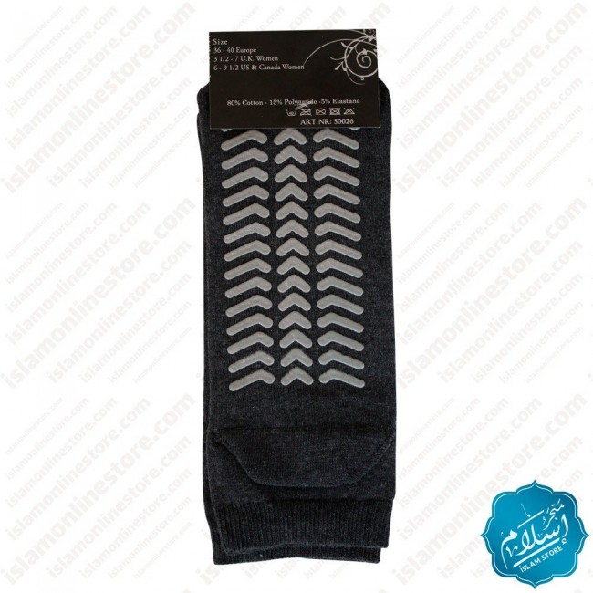 Special sock for Hajj and Umrah